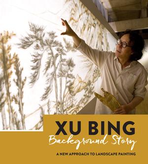 xu bing catalogue cover
